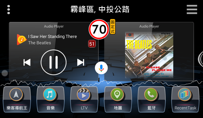 Play Store Car Launcher